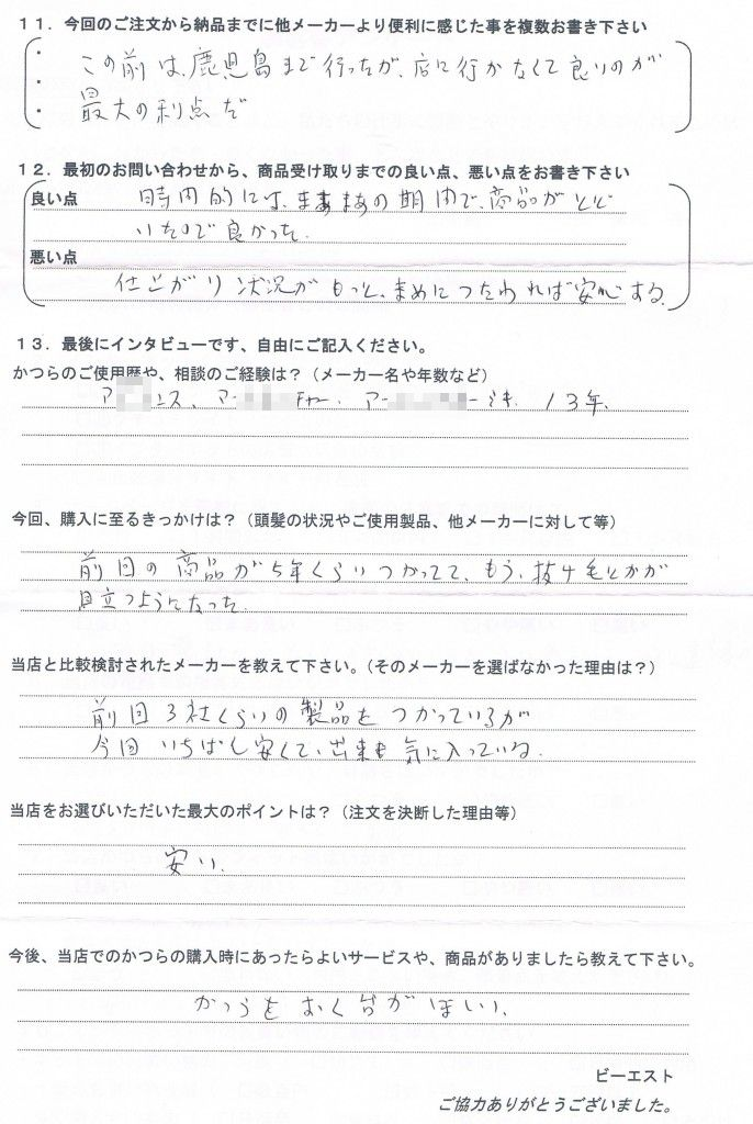 宮崎県50代(大手~中小10年以上経験あり)