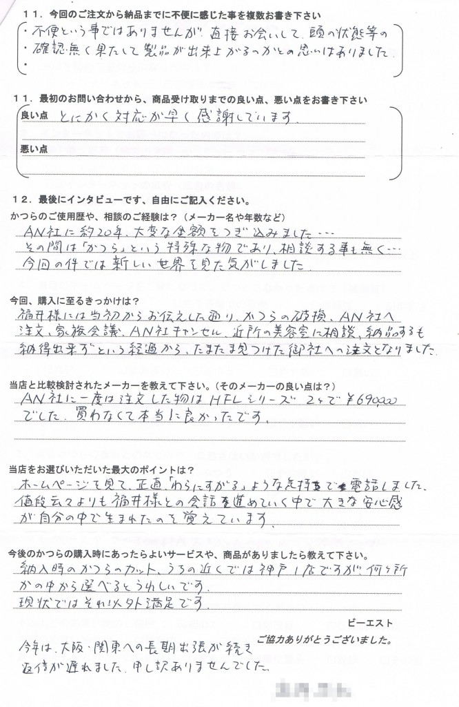 兵庫県40代(大手20年、何百万)