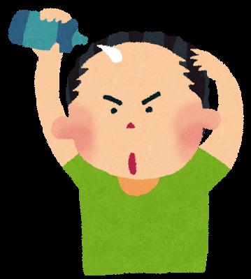 脱毛防止・マッサージ